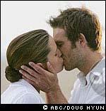 alias_couple.jpg